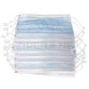 Медицинская одноразовая маска трехслойная (упаковка 10 шт) 175x95 mm 0